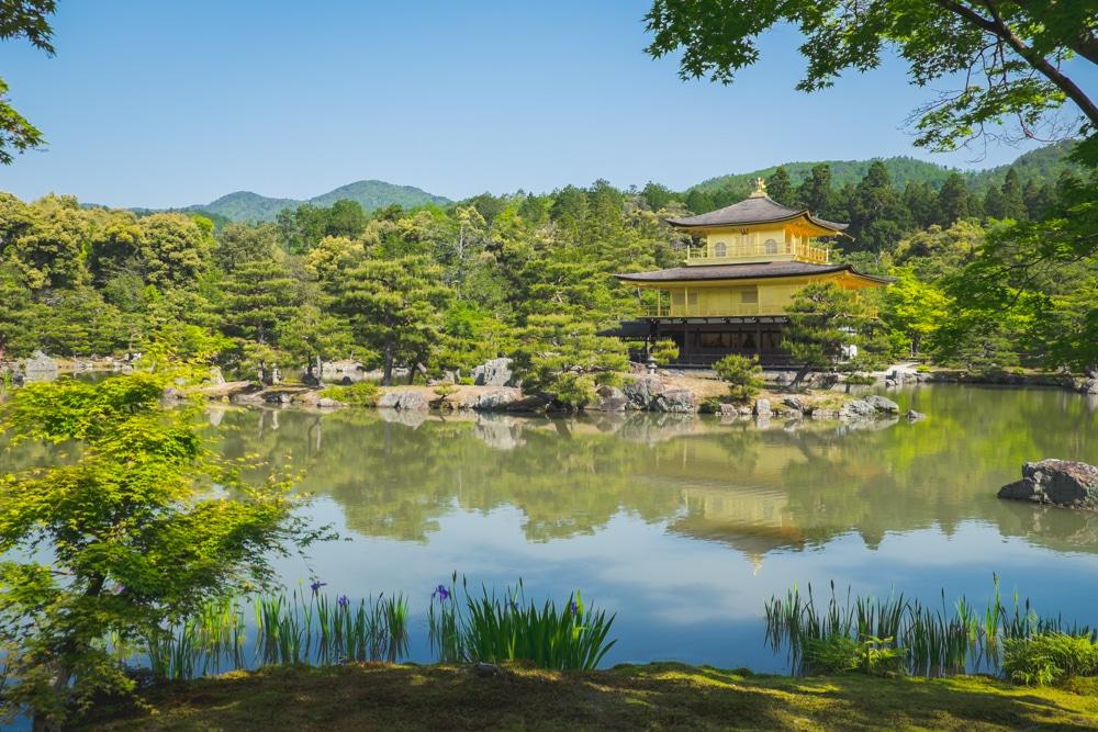 Visitar el Pavelló Daurat o Kinkaku-ji, el símbol de Kyoto i de tot el Japó